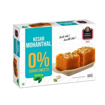 Sugar Free Mohanthal